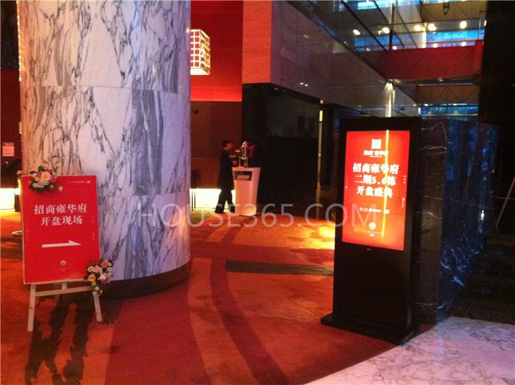 疯狂 招商 华府 怎么/招商雍华府开盘在绿地洲际酒店7楼。