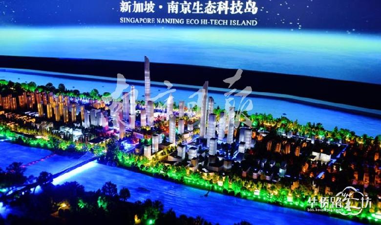 新加坡·南京生态科技岛展示中心揭开神秘面纱啦!