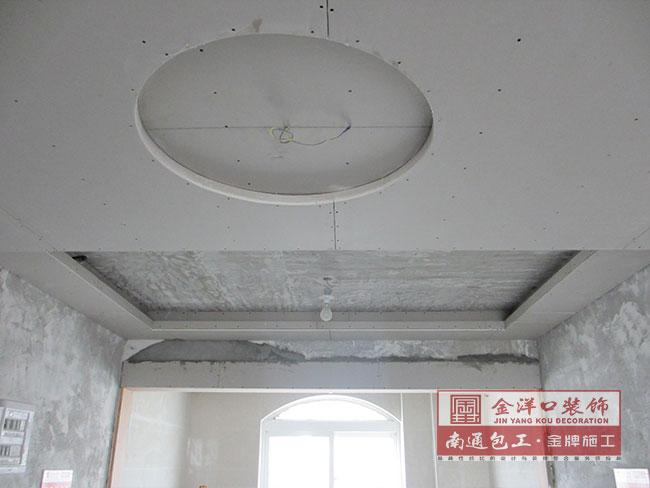 客厅圆形吊顶,施工难度还是很大的哦