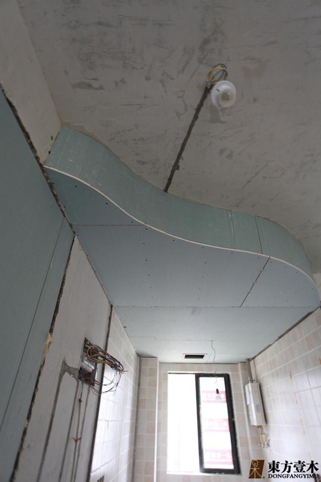 厨房的造型木工吊顶