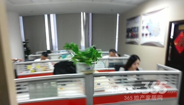 【置居置业】紫峰大厦5a写字楼看市区风景潇洒办公