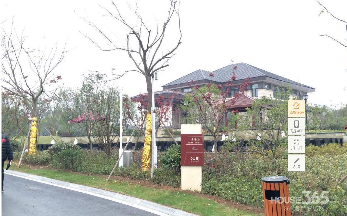 大吉公元 温泉别墅 天然氧吧