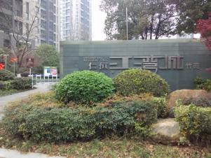 仁恒江湾城,南京仁恒江湾城二手房租房