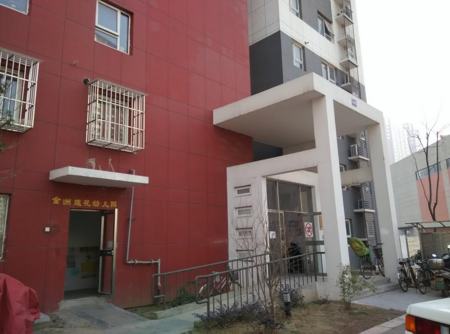 莲花新城嘉园2室1厅1卫82平米豪华装产权房2014年建
