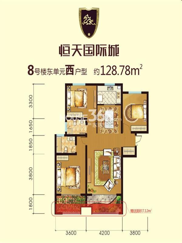 恒天国际城8号楼东单元西户型三室二厅二卫128.78㎡