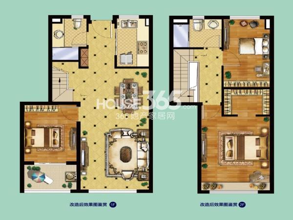 中航樾公馆户型图A2三室两厅两卫约97平