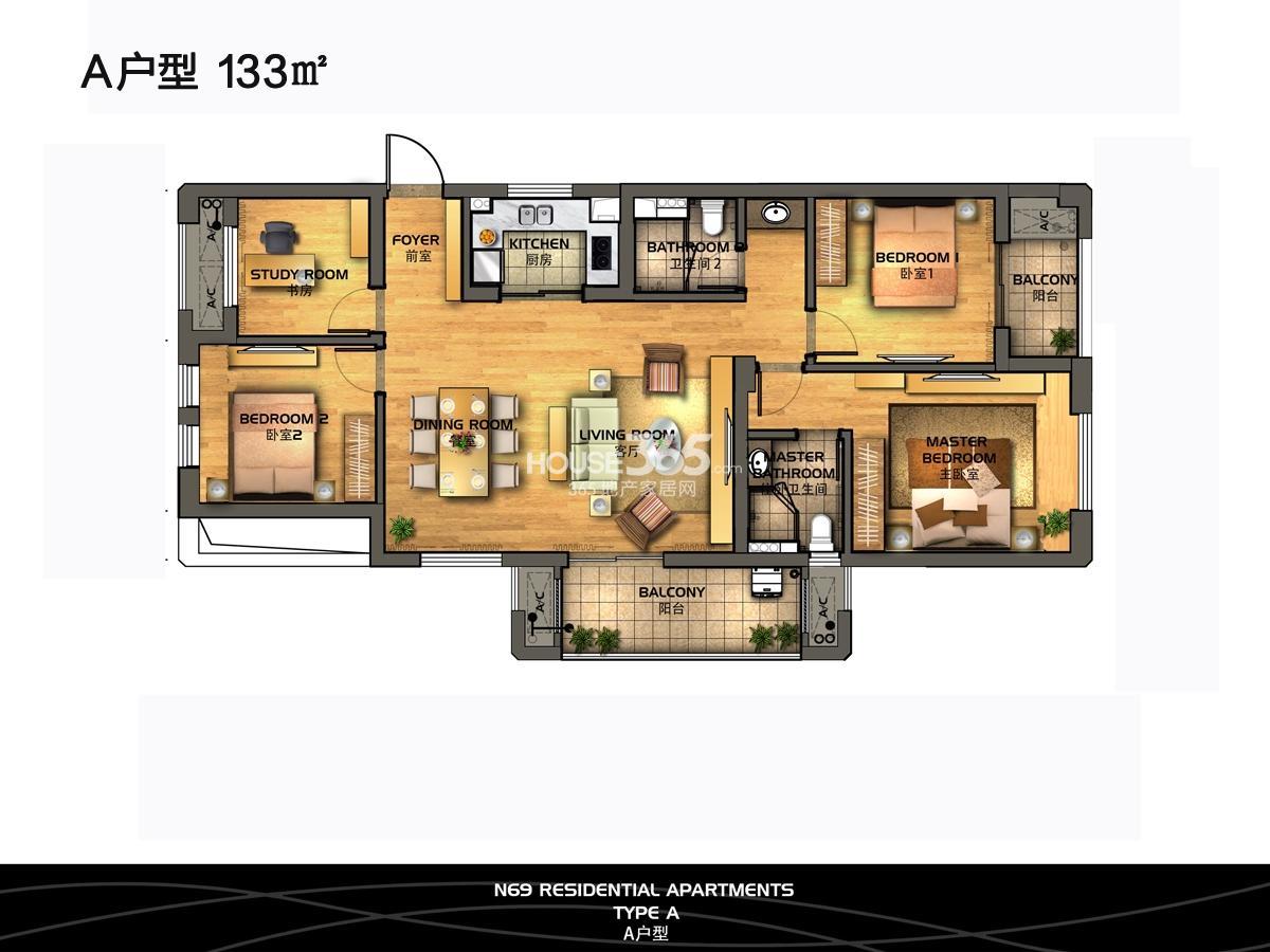 华元欢乐城西区7、8号楼A户型133方户型图
