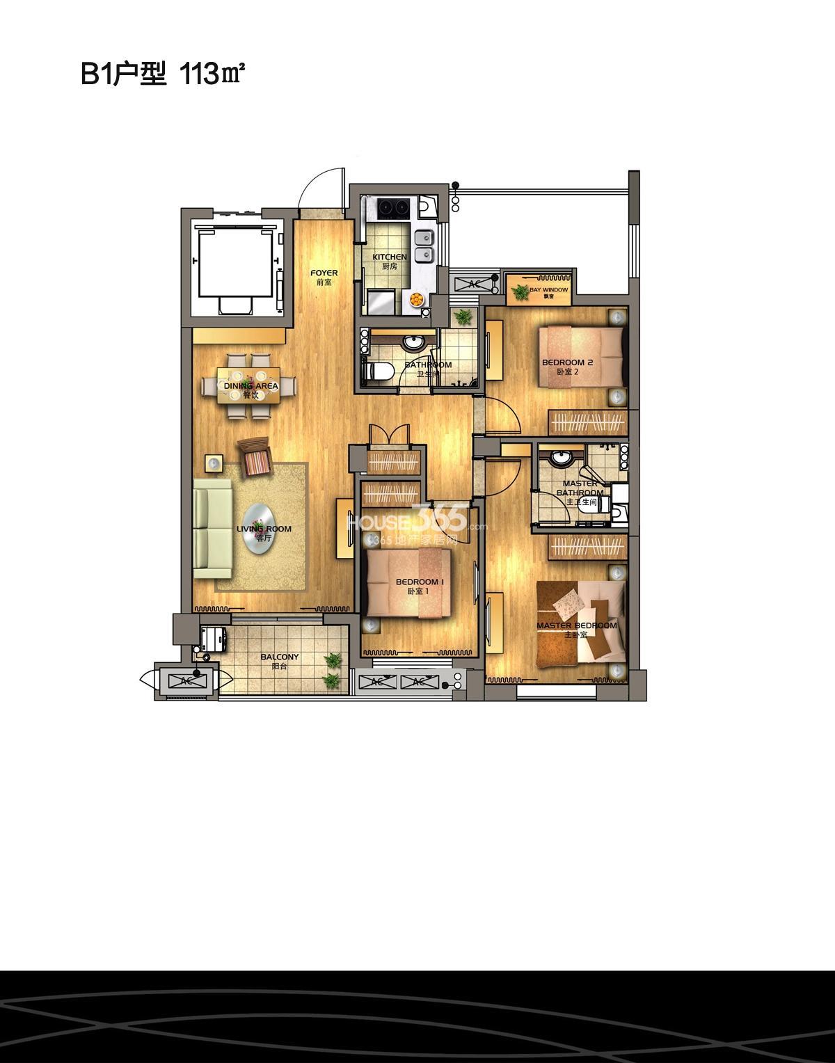 华元欢乐城西区7、8号楼B1户型113方户型图