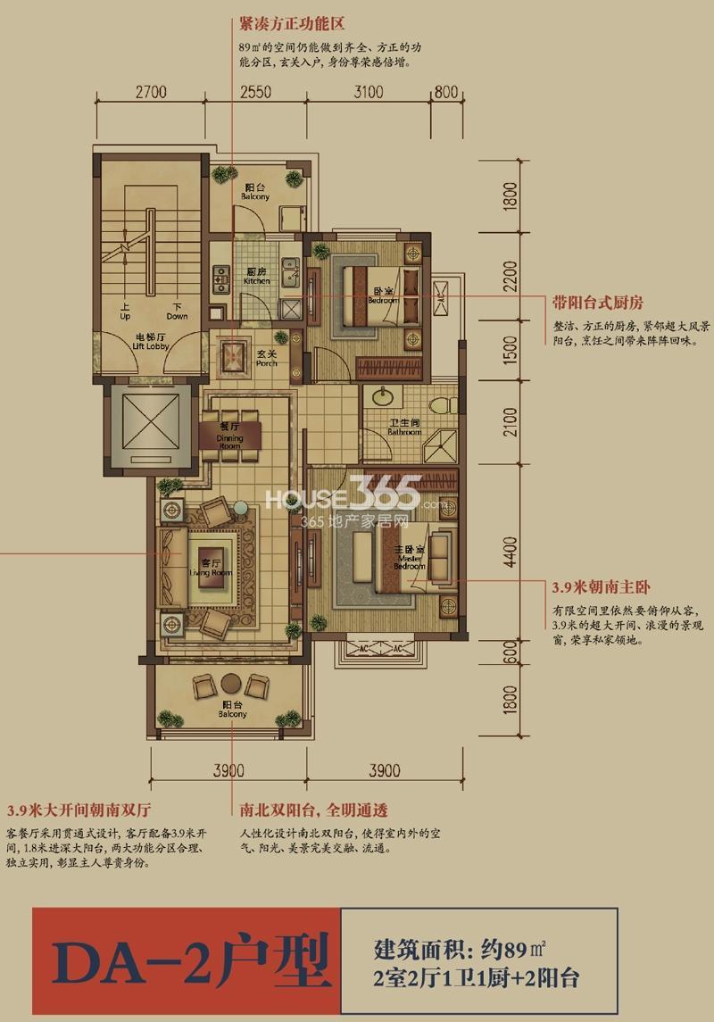 华强城颐景湾畔DA-2(多层)户型