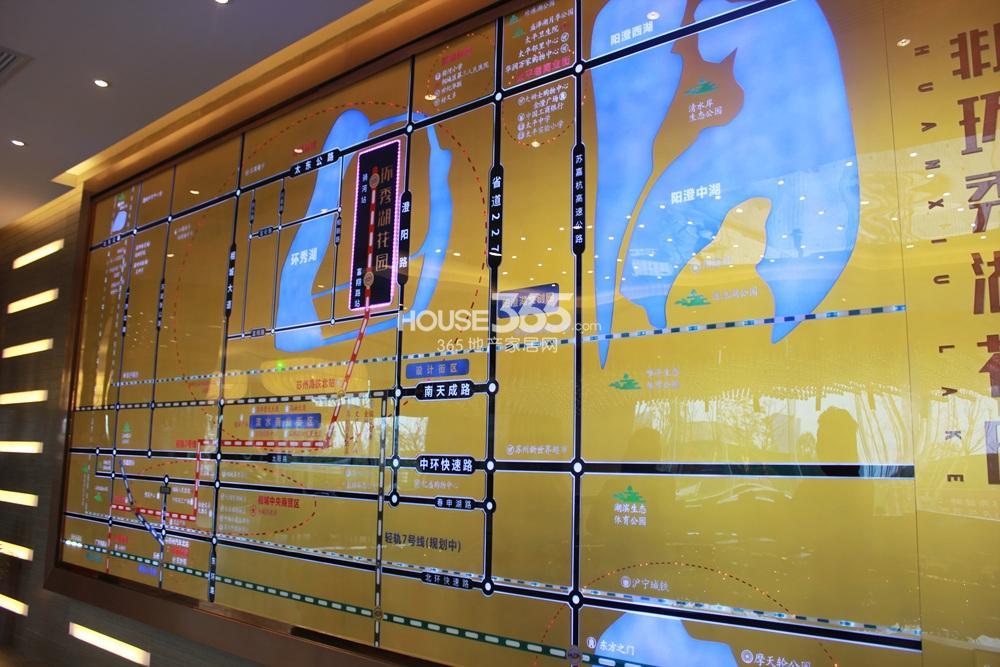 环秀湖花园售楼处区位实景2015.4.20