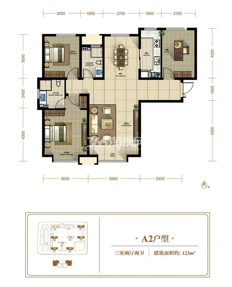高层A2户型 3室2厅2卫 123㎡