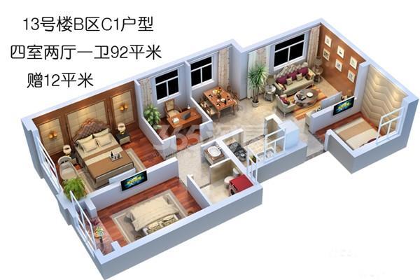 中天锦庭13#楼B区C1户型图