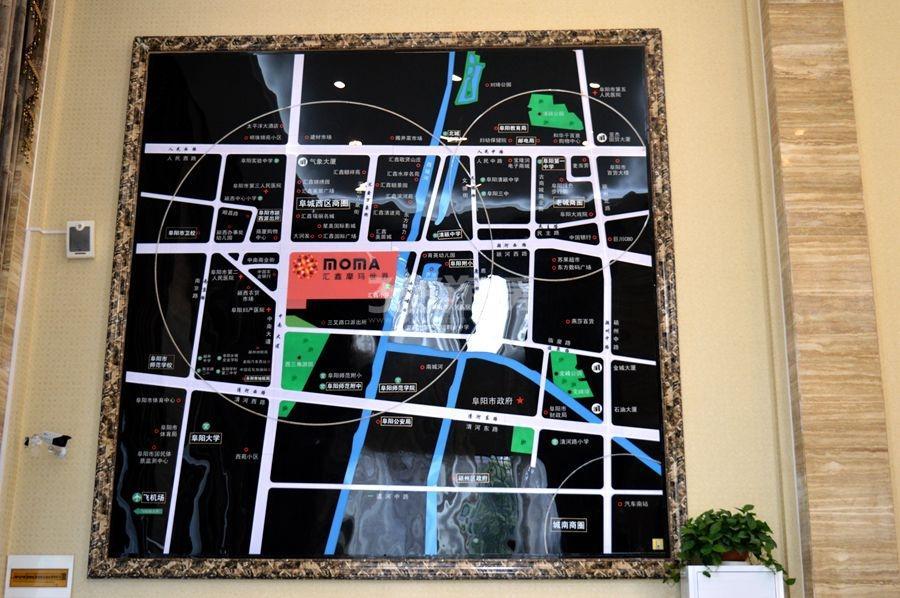 汇鑫MOMA世界交通图