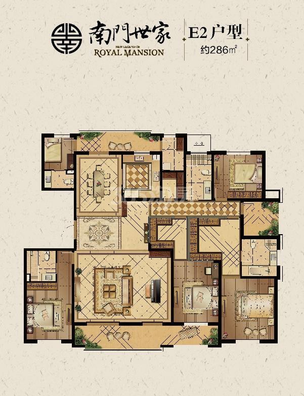 南门世家E2户型286㎡6室2厅4卫