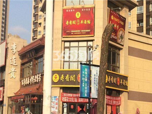 锦城邻里 实景图