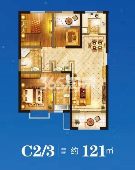 荣盛云龙观邸 C2/3两室两厅121㎡