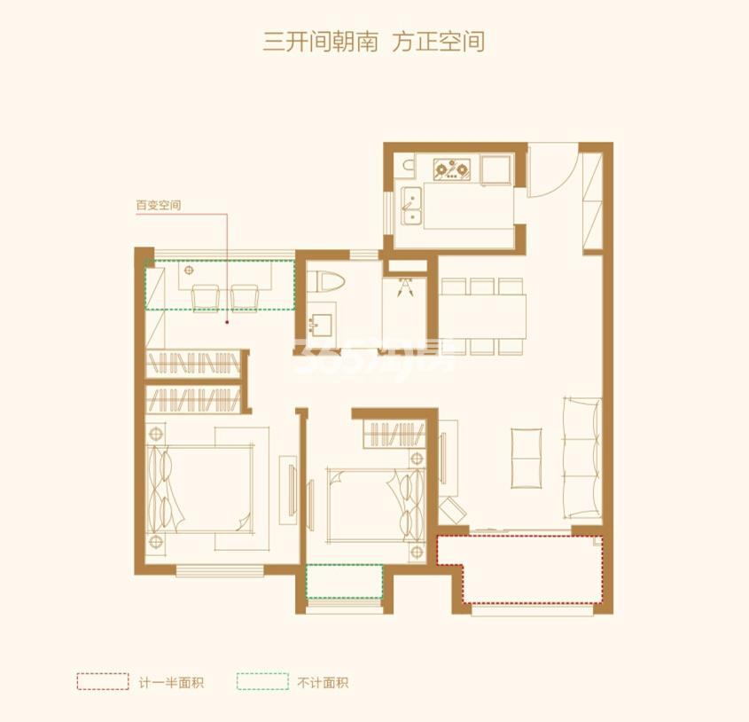 万科碧桂园户型图90㎡ 3房2厅1卫
