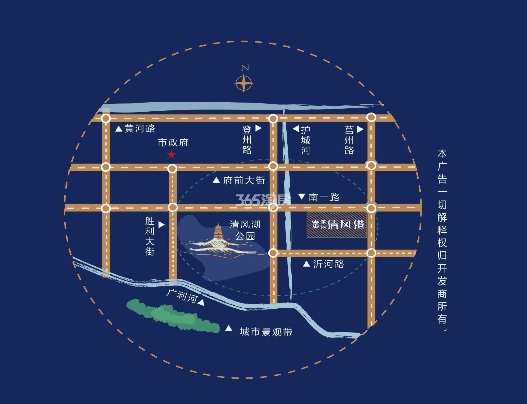 东辰清风港交通图