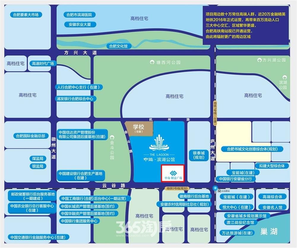 中海财富广场交通图