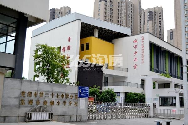项目东南边300米芜湖市第二十七中城东分校