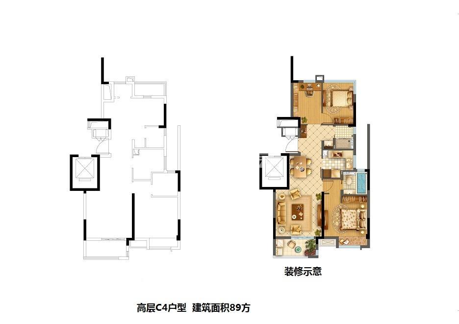 旭辉时代城高层1、5、8、9号楼C4户型 89㎡