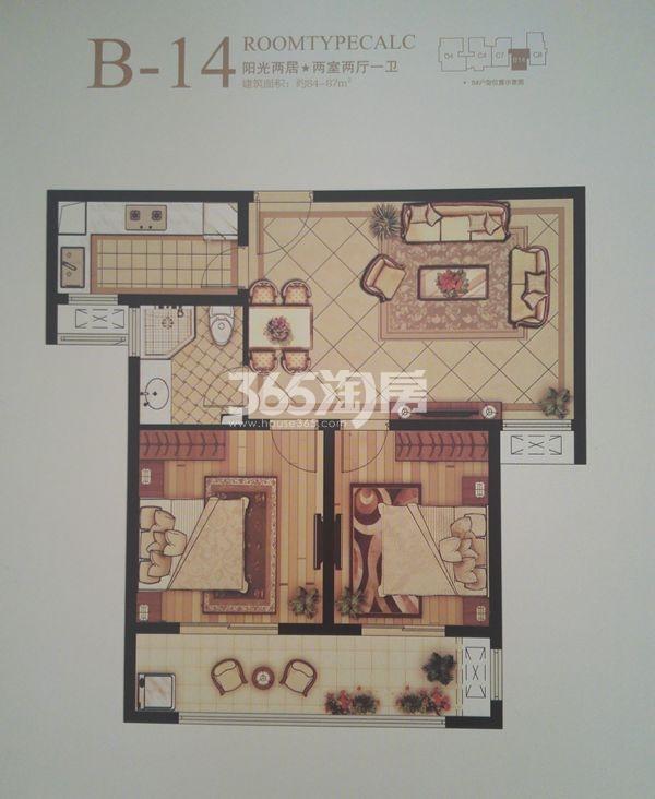 B-14两室两厅一卫户型(84-87㎡)