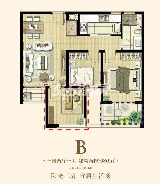 翠屏诚园B户型 86㎡三房两厅一卫户型图