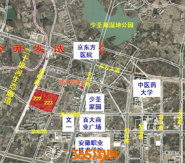 绿都XZQTD223号地块区位图