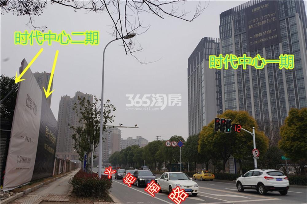 弘扬时代中心二期实景图(0117)