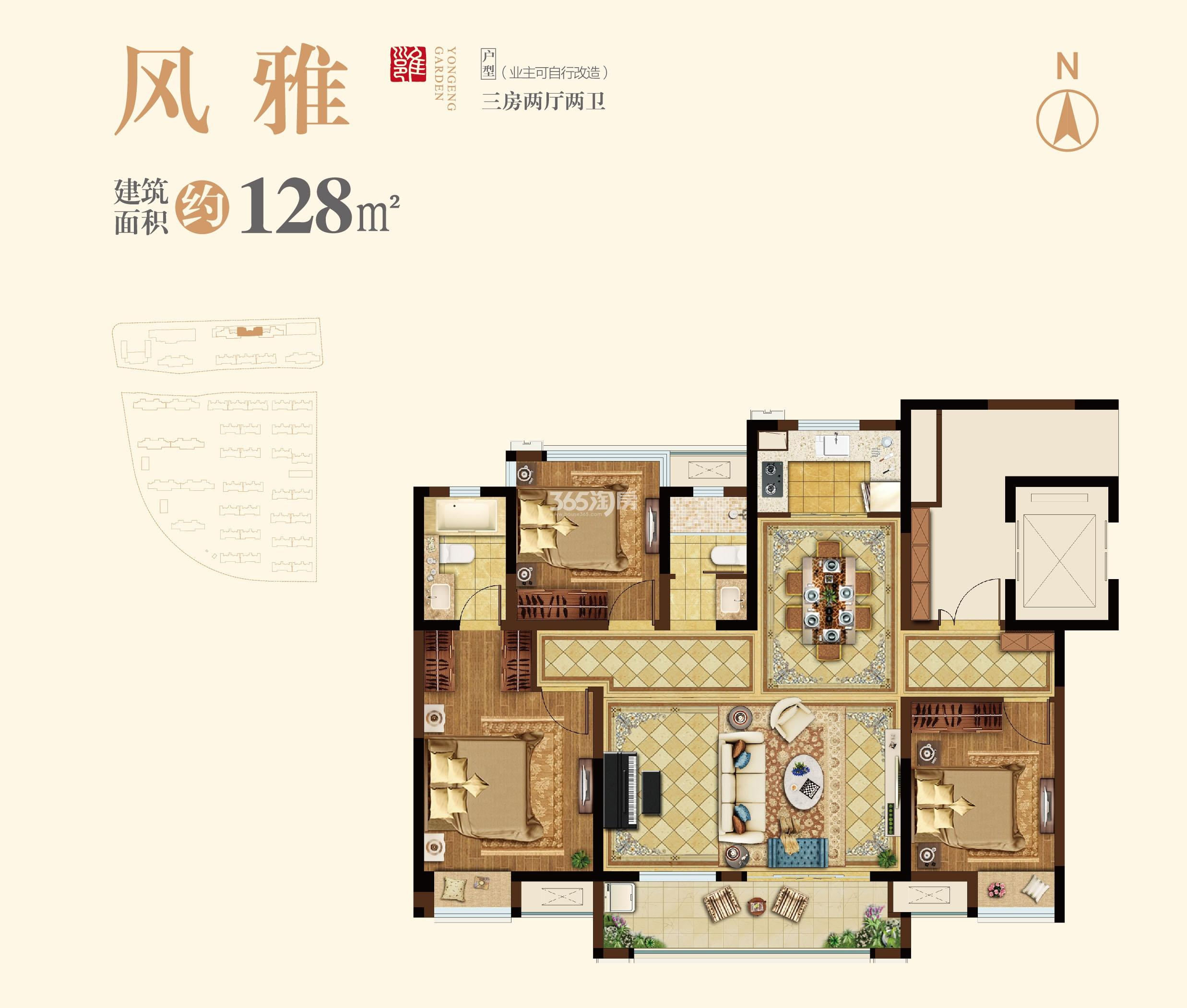 蓝光雍锦里128平高层户型图