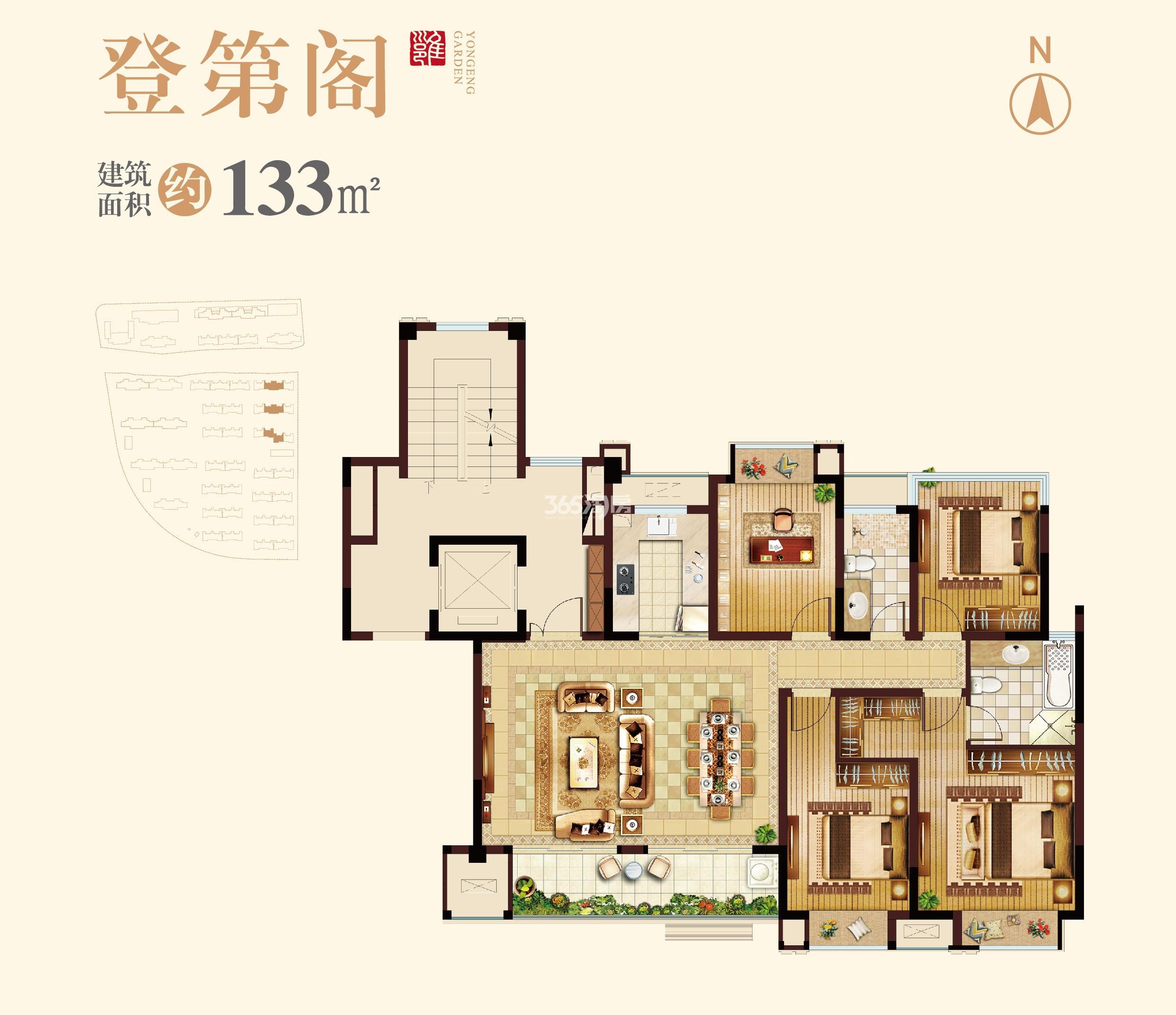 蓝光雍锦里133平洋房户型图