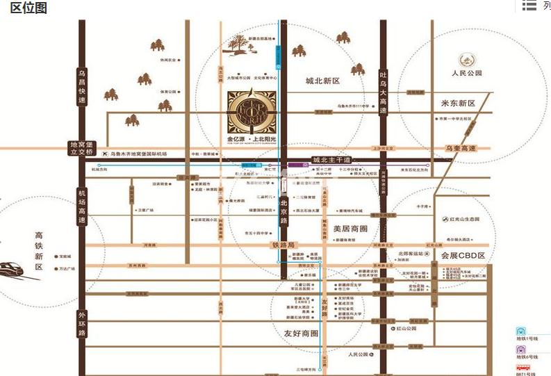 上北阳光交通图