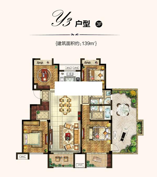 洋房Y3户型(139㎡)