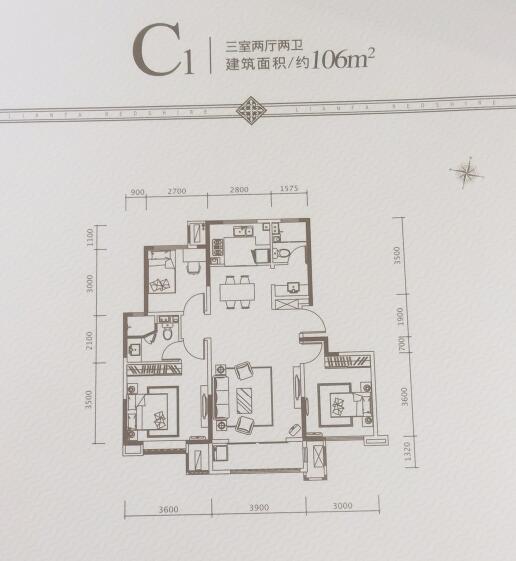 洋房106平米 3室2厅2卫