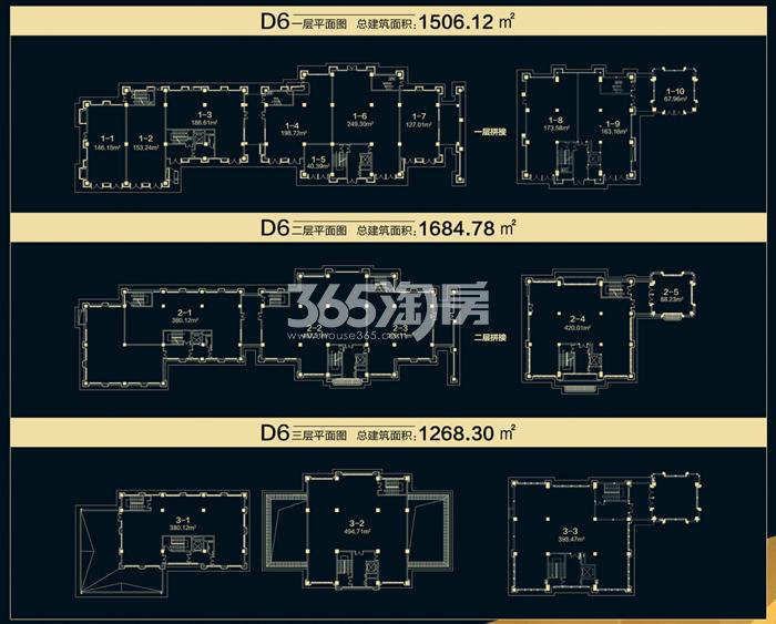 国润城商铺D6户型平面图