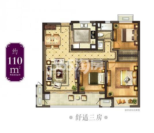 九龙仓碧玺高层110平户型图