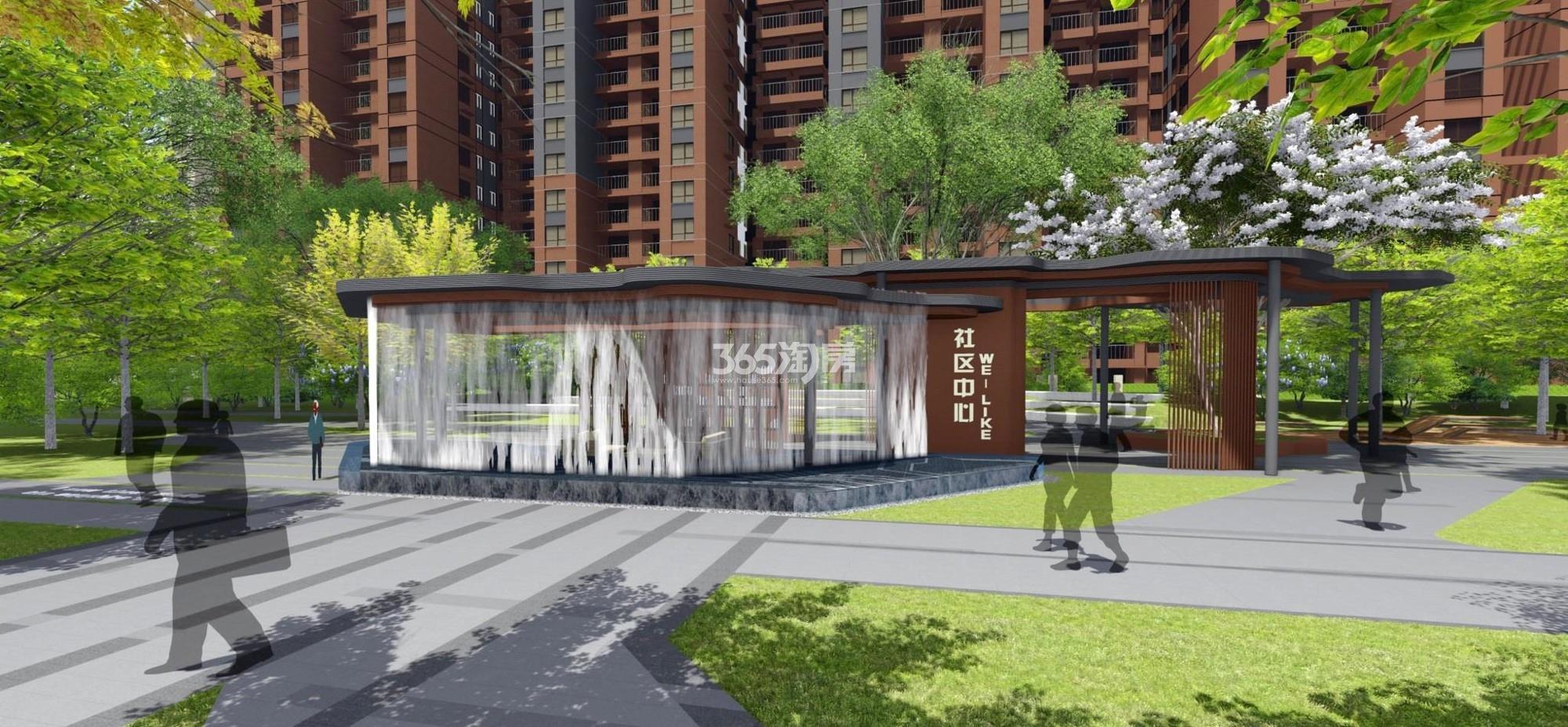 华远海蓝城六期社区中心效果图