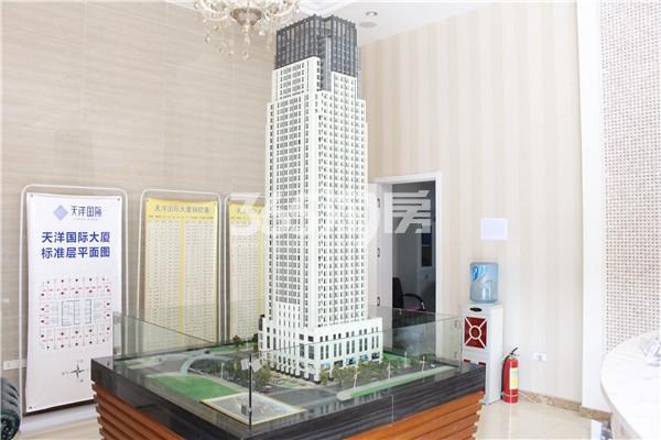 天洋国际大厦沙盘
