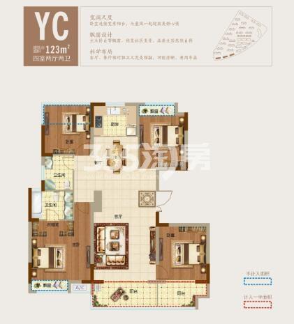 紫棠府二期YC户型