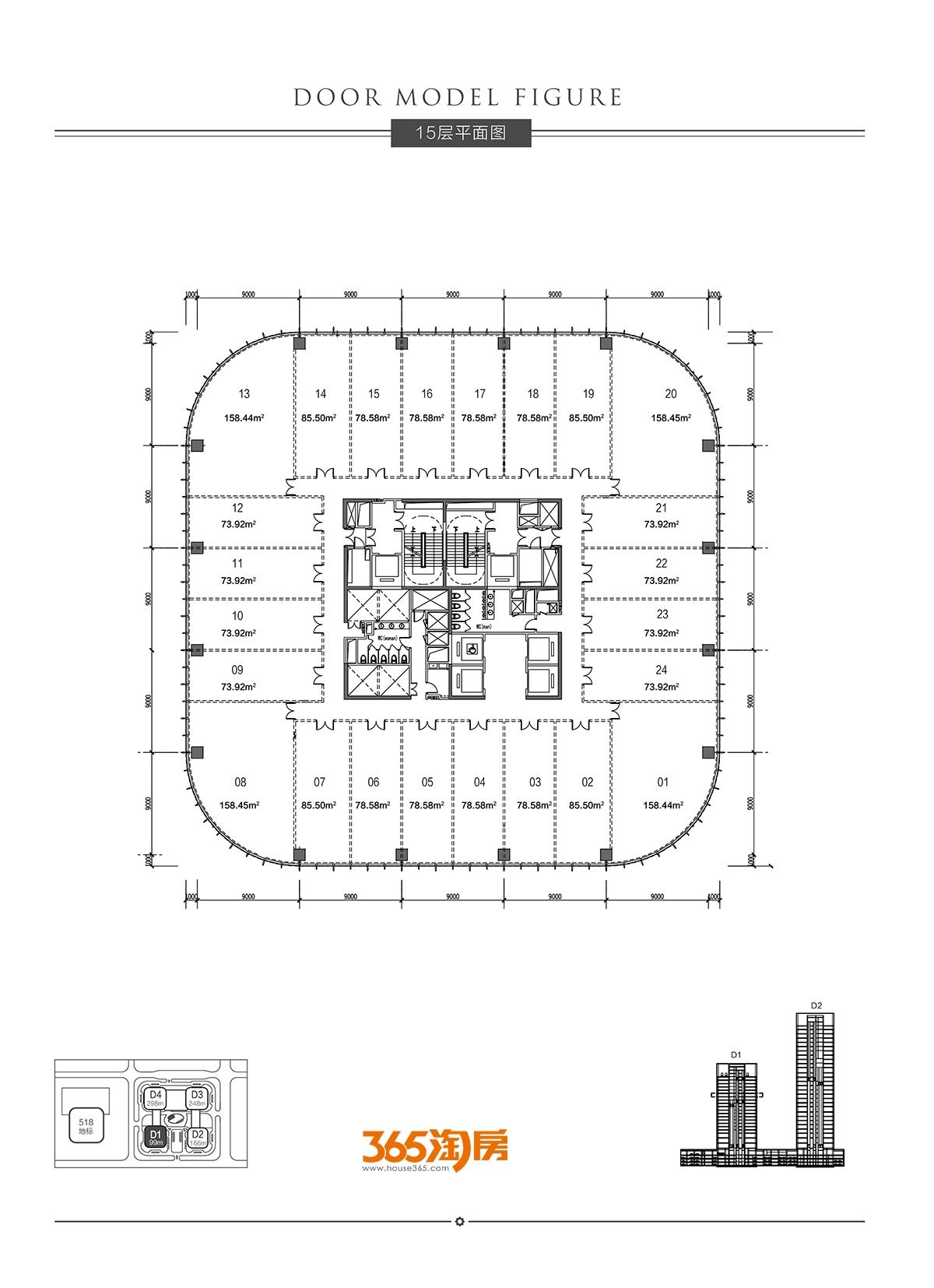 恒大中心湾之星写字楼15层楼层图
