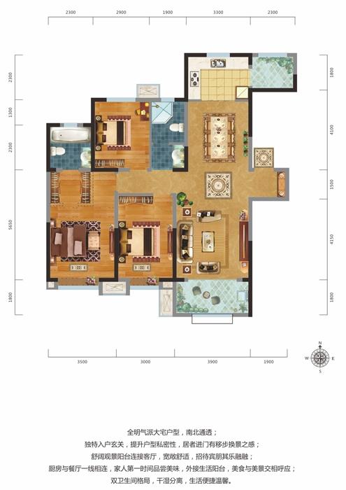 中建昆明澜庭二期三室两厅两卫一厨131平