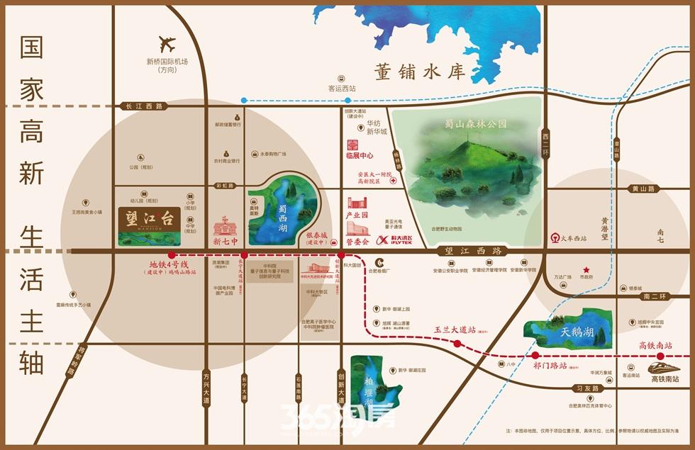 望江台交通图