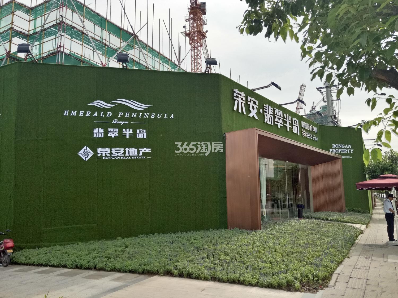 2017年7月底荣安翡翠半岛临时售楼处实景