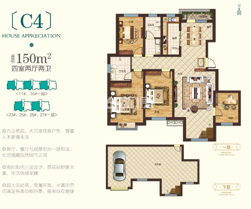 悦湖湾C4-02