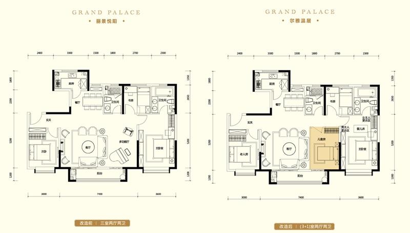 洋房138平米