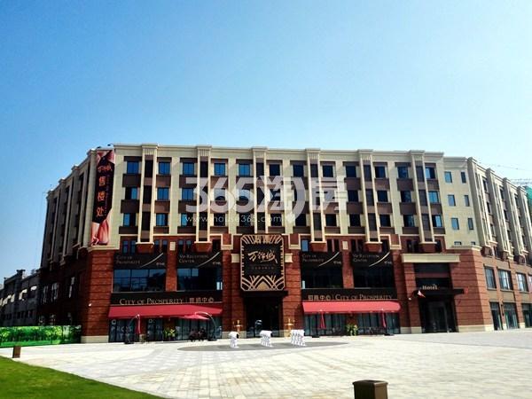 城置四期万锦城售楼处实景图(9.12)