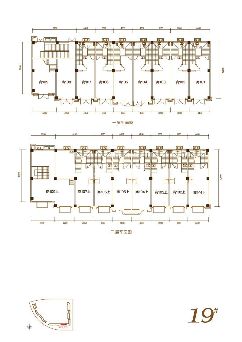 华邦观筑里19#楼一层、二层商铺平面图A4-01户型