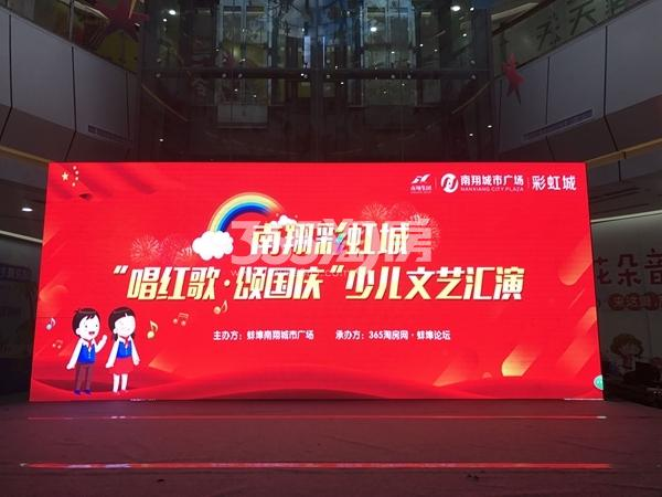 南翔城市广场 唱红歌,颂国庆少儿文艺汇演拍摄于2017.10.1