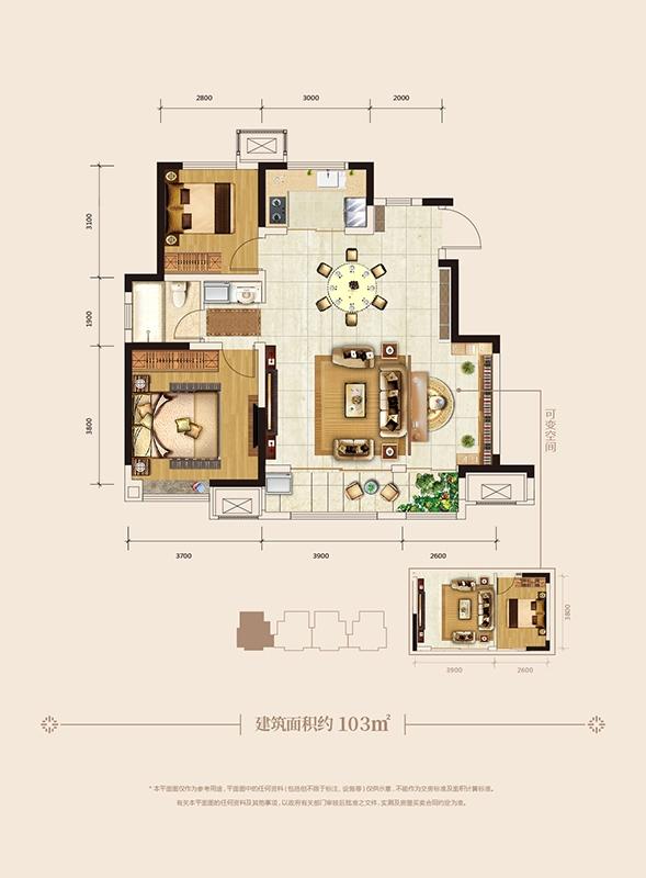 103平米 2室2厅1卫