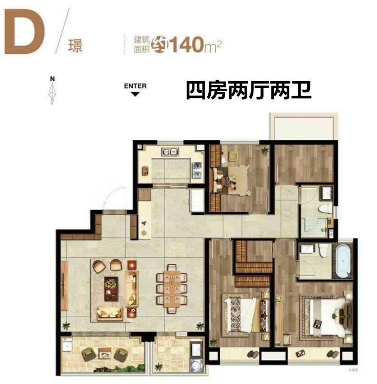 五矿澜悦栖原140㎡住宅户型图
